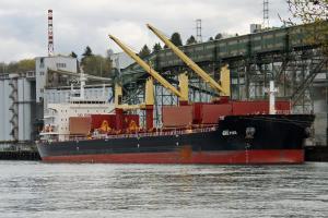 Photo of IDEE FIXE ship