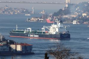 Photo of DELTA MARIA ship