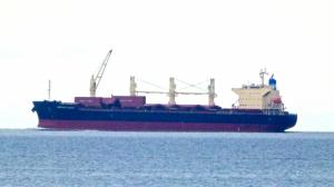 Photo of ANCASH QUEEN ship