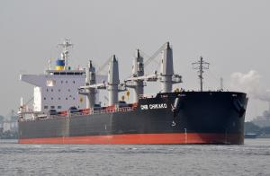 Photo of CMB CHIKAKO ship