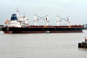 Photo of KAMBOS ship