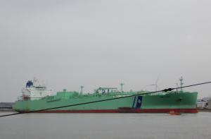 Photo of BW ARIES ship