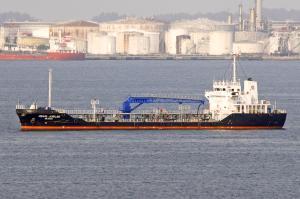 Photo of PEARL JUBILEE ship