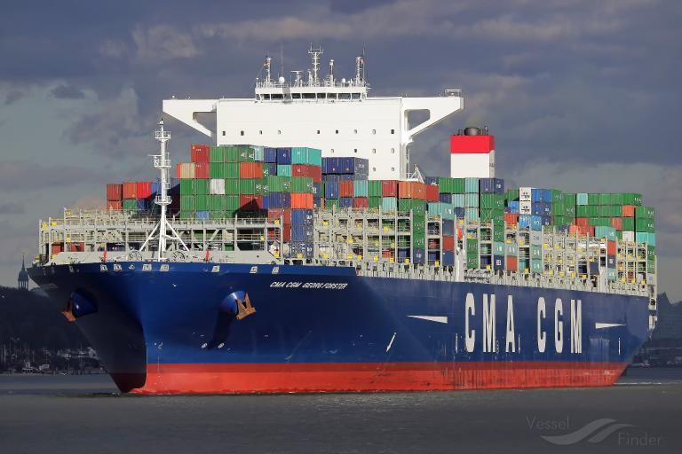 CMACGM GEORG FORSTER photo