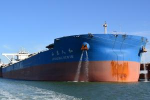 Photo of SHANDONG REN HE ship