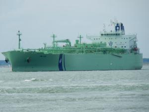 Photo of BW LEO ship