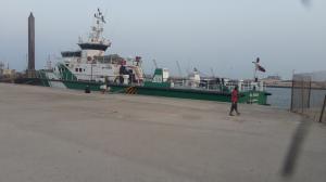 Photo of ATCO NOURA ship