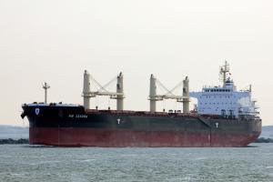 Photo of NM SAKURA ship