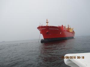 Photo of NAVIGATOR CENTAURI ship