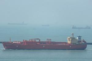 Photo of NAVIGATOR CETO ship