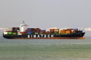 Photo of SIMA GISELLE ship