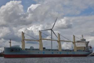 Photo of TIAN LU ship
