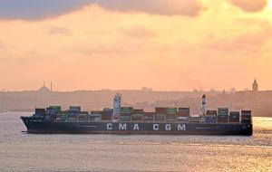 Photo of CMA CGM URAL ship