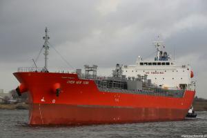 Photo of CHEM NEW YORK ship
