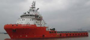Photo of SEACOR AZTECA ship