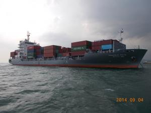Photo of PEGASUS PETA ship