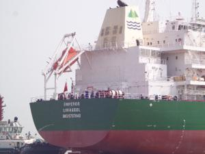 Photo of EMPEROR ship