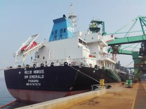 Photo of SM EMERALD ship
