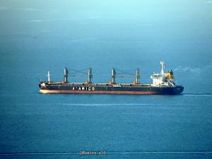 Photo of CIELO DI ANGRA ship