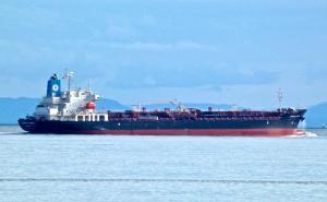 Photo of ARDMORE CHIPPEWA ship