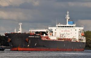 Photo of ARDMORE SEAWOLF ship