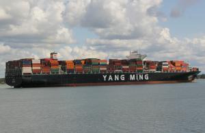 Photo of YM WIDTH ship