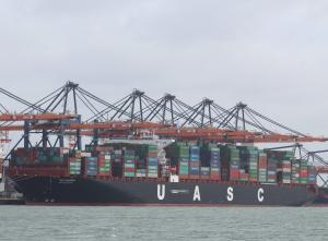 Photo of SALAHUDDI N ship