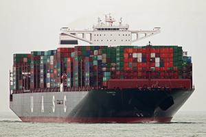 Photo of AL NEFUD ship