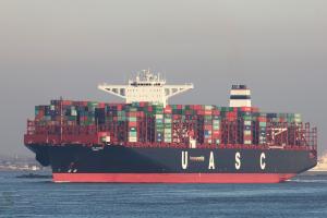 Photo of AL DAHNA ship