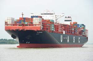 Photo of AL MURABBA ship