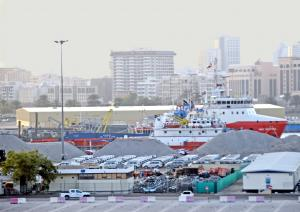Photo of MAC KESTREL ship
