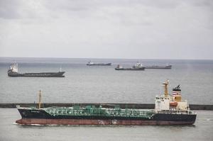 Photo of SHOTAN ship