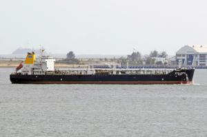 Photo of ATALANTA ship