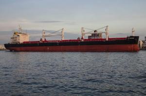 Photo of CP NANJING ship