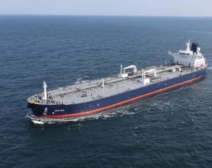 Photo of ARETEA ship