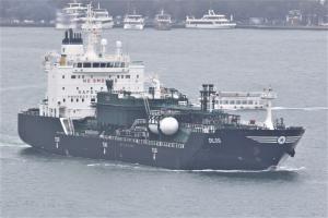 Photo of DILOS ship