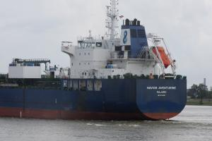 Photo of NAVIG8 AVENTURINE ship