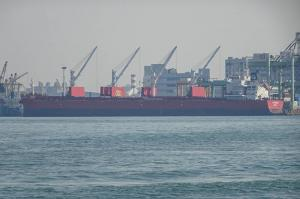 Photo of SBI PERSEUS ship