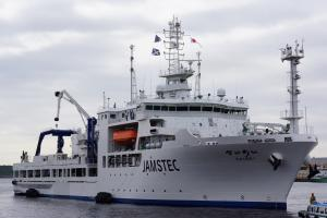 Photo of KAIMEI ship