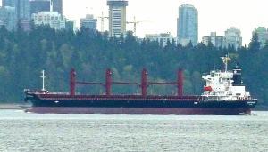 Photo of CENTURIUS ship