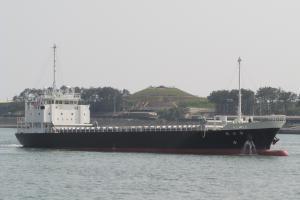 Photo of HOZAN MARU ship