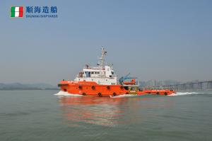 Photo of SALVIN JADE ship