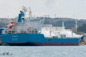 Photo of KISBER ship