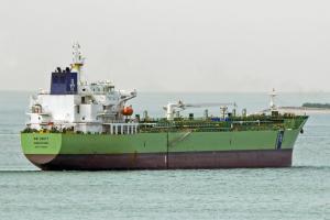 Photo of BW SWIFT ship