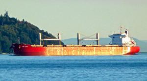Photo of SBI ECHO ship