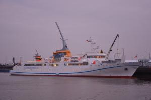HELGOLAND (IMO 9714862) Photo