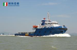 Photo of ZAMIL 507 ship