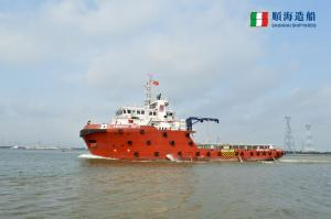 Photo of SWISSCO ONYX ship