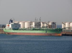 Photo of BW BORON ship