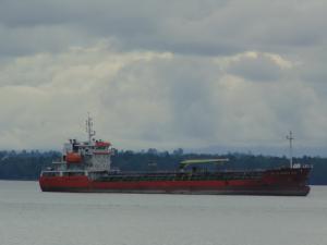 Photo of AS MARINE MPAT ship